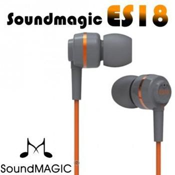 SoundMAGIC 聲美耳機 世界第一高cp值入耳式耳機 魅力無限 ES18(ES18橙色)