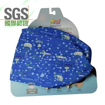 KUSOTOP 多功能百變魔術頭巾-兒童系列-HF003(單一尺寸)