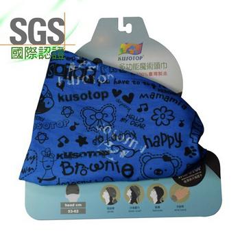 KUSOTOP 多功能百變魔術頭巾-兒童系列-HF001(單一尺寸)