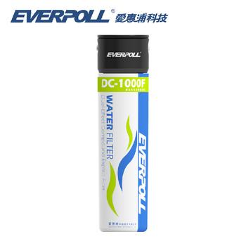 愛惠浦科技 EVERPOLL 單道雙效複合式淨水器(DC-1000)DIY(淨水器DC1000)