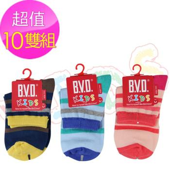 BVD 舒適橫紋1/2童襪-B266.B267(童襪/短襪)(10雙任選(17-21CM))