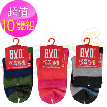 BVD 幸運之星1/2童襪-B264.B265(童襪/短襪)(10雙任選(17-21CM))