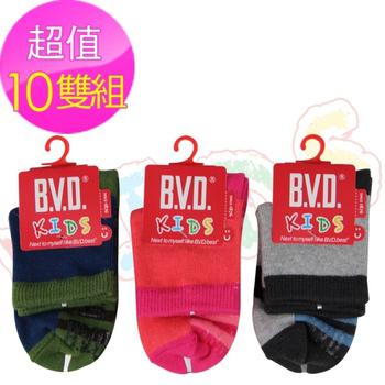 BVD 幸運之星1/2童襪-B264.B265(童襪/短襪)(10雙任選(13-16CM))
