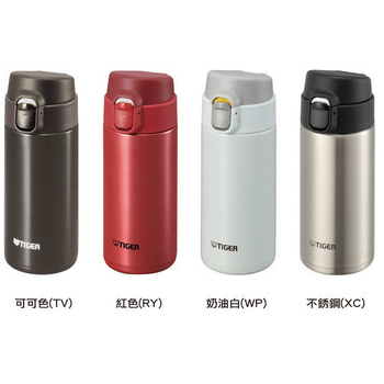 虎牌 360cc極輕量彈蓋式保溫/保冷杯 MMY-A036(奶油白(WP))