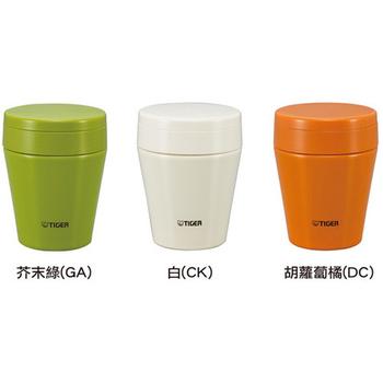 虎牌 0.3L不銹鋼保溫/保冷真空食物罐 MCC-C030(胡蘿蔔橘)