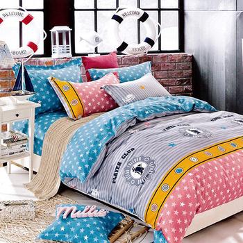 《Indian》半夏時光 雙人四件式純綿兩用被床包組