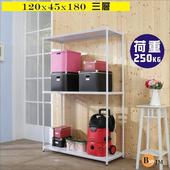 《BuyJM》洞洞板120x45x180cm耐重三層置物架 /層架(白色)