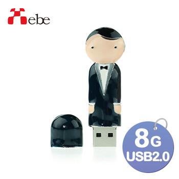 《Xebe集比》8G 造型USB精品隨身碟(新郎)