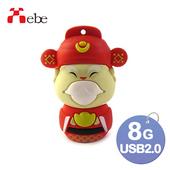 《Xebe集比》8G 造型USB隨身碟(財神爺)