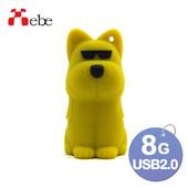 《Xebe集比》8G 造型USB隨身碟(墨鏡狗)
