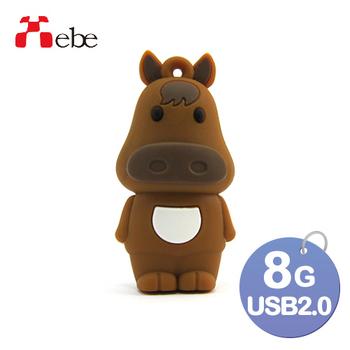 Xebe集比 8G 造型USB隨身碟(小馬)