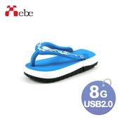 《Xebe集比》8G 造型USB隨身碟(拖鞋)