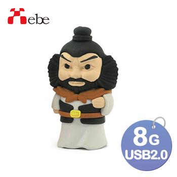 《Xebe集比》8G 造型USB隨身碟(張飛)