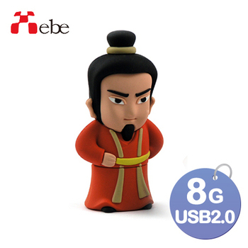 《Xebe集比》8G 造型USB隨身碟(劉備)