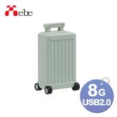 《Xebe集比》8G 造型USB隨身碟(灰色行李箱)
