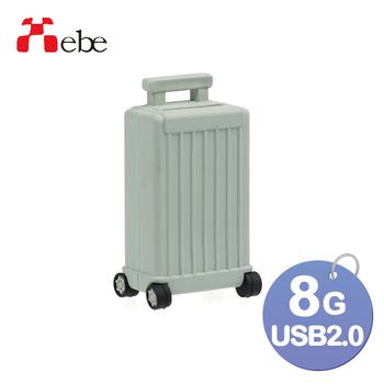 Xebe集比 8G 造型USB隨身碟(灰色行李箱)