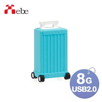 Xebe集比 8G 造型USB隨身碟(藍色行李箱)