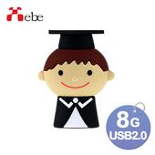 《Xebe集比》8G 造型USB隨身碟(男畢業生)