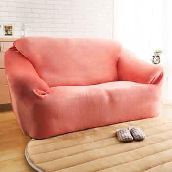 HomeBeauty 頂級柔暖法蘭絨沙發罩-2人座(共八色)(蜜糖粉)