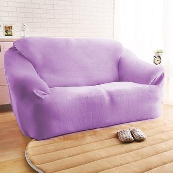 HomeBeauty 頂級柔暖法蘭絨沙發罩-2人座(共八色)(紫丁香)
