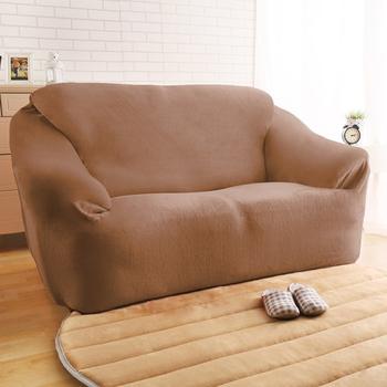 HomeBeauty 頂級柔暖法蘭絨沙發罩-2人座(共八色)(咖啡色)
