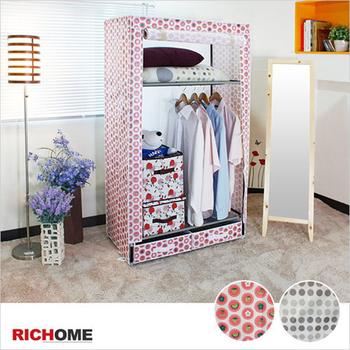 RICHOME 艾瑞絲附抽布衣櫥-2色(粉紅)
