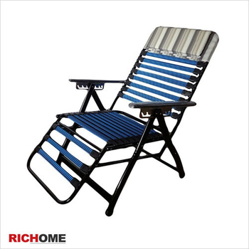 《RICHOME》七段彈力椅(藍色)