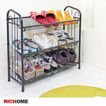 RICHOME 布琳三層鞋架(黑色)