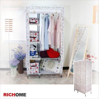 RICHOME 羅納布衣櫥(沙發圖案)