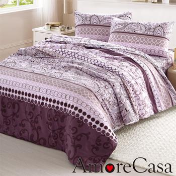 AmoreCasa 花園秘境 柔綿感雙人床包被套組(台灣製造)