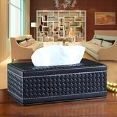 《幸福揚邑》精品編織格紋皮革 磁吸式收納面紙盒/紙巾盒(時尚黑)