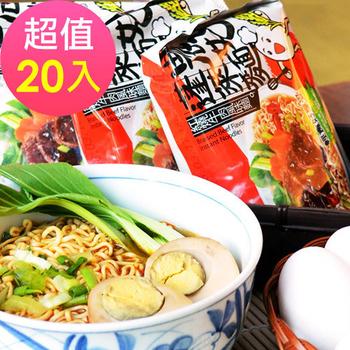 農好蓬萊麵 紅燒牛肉風味麵(5入/包)*4包(共4包)