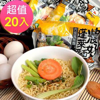 農好蓬萊麵 肉燥風味麵(5入/包)(共4包)
