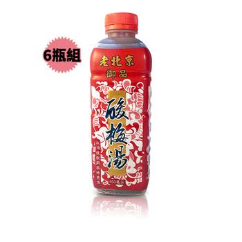 家鄉 老北京御品酸梅湯900/瓶(6瓶)