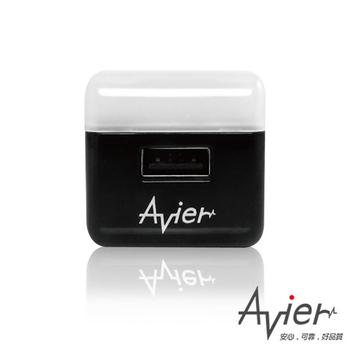 Avier 5V1A單孔夜燈旅行充電器(時尚黑)