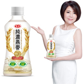 《愛之味》純濃燕麥290ml(24瓶/箱)x2箱24/箱 $1069
