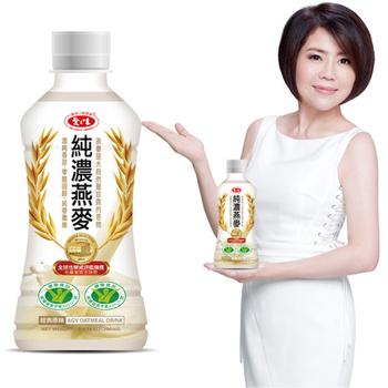 愛之味 純濃燕麥(290ml/瓶,24瓶/箱)(x2箱)