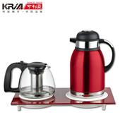 《KRIA可利亞》二合一泡茶機/電水壺/快煮壺KR-1318