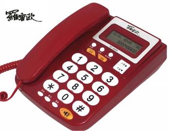 羅蜜歐 來電顯示有線電話(超大鈴聲)TC-366R