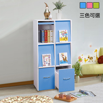 C&B 創意上掀式展示置物書櫃(粉藍)
