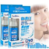 《FastWhite齒速白》新牙齒美白慕斯 牙刷清潔美白雙效細緻泡沫深入齒縫邊緣 2入超值組