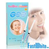 《FastWhite齒速白》3步驟牙托式牙齒美白系統2支補充包潔白劑