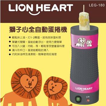 LION HEART獅子心 全自動蛋捲機(LEG-180)(1入)
