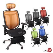 《LOGIS》神盾坐臥兩用專利可調載重工學全網椅/電腦椅(綠)