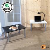 《BuyJM》低甲醛仿馬鞍皮茶几桌/和室電腦桌(寬80*60公分)(黑色)