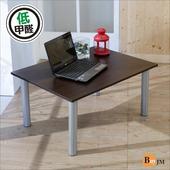 《BuyJM》低甲醛防潑水鐵腳茶几桌/和室桌(80*60公分)(電鍍色)