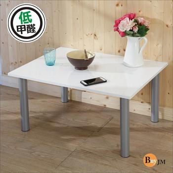 BuyJM 鏡面白低甲醛鐵腳茶几桌/和室桌(80*60公分)(白色)
