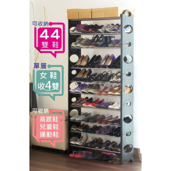 EASY HOME 11層可疊式鞋架/收納44雙鞋