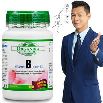 Organika優格康 高單位維他命B群素食膠囊(120顆 120天份)(單瓶)