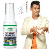 《Organika優格康》蜂膠噴霧(30ml)單瓶 $880